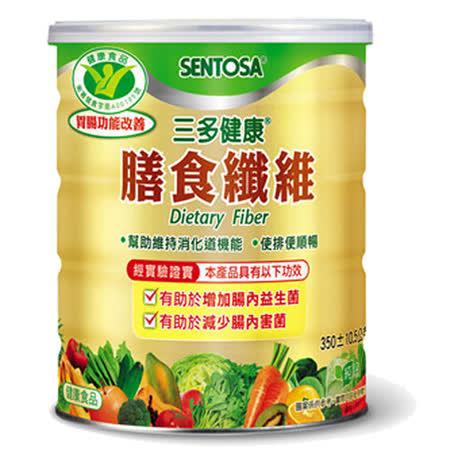 三多健康膳食纖維350g