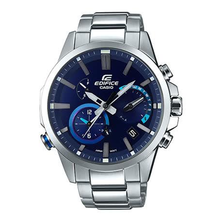 【CASIO 卡西歐】EDIFICE 炫藍時尚藍牙傳輸賽車不鏽鋼腕錶(48.2mm/EQB-700D-2A)