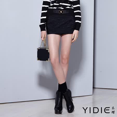 【YIDIE衣蝶】立體壓花蝴蝶結口袋褲裙