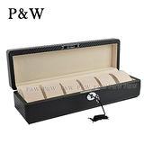 【P&W名錶收藏盒】【碳纖維紋】 手工精品 6只裝錶盒
