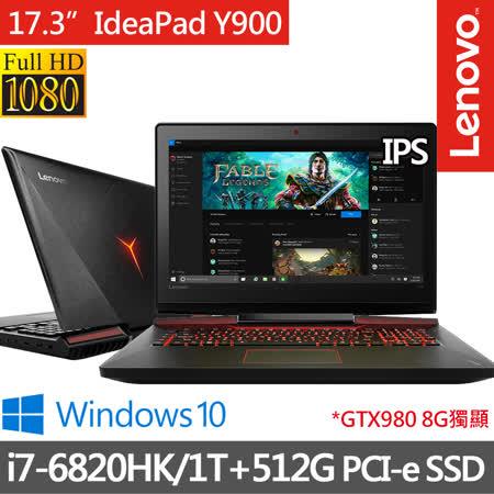 Lenovo IdeaPad Y900 17.3吋《512GSSD+1T》電競筆電(i7-6700HQ/8G獨顯GTX980/win10)(80Q1003RTW)★送Lenovo原廠滑鼠★
