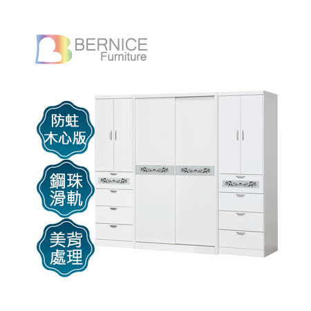 Bernice - 8尺白色八抽推門衣櫃