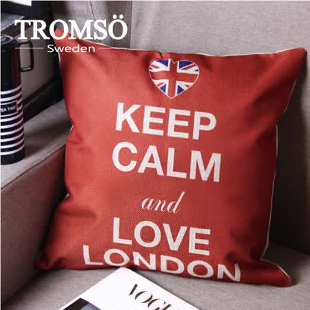 TROMSO-品味英倫棉麻抱枕/英倫標示