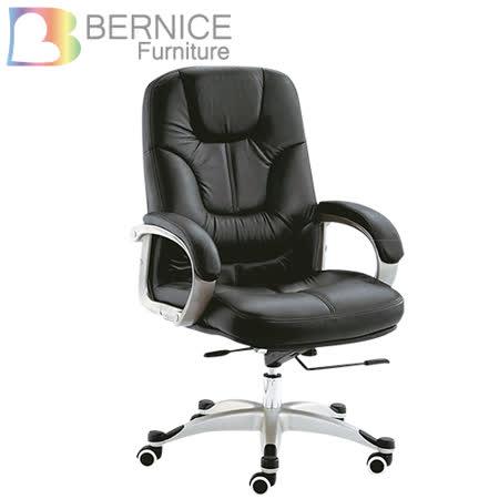【開箱心得分享】gohappy線上購物Bernice-奧斯半牛皮主管辦公椅去哪買高雄 阪急