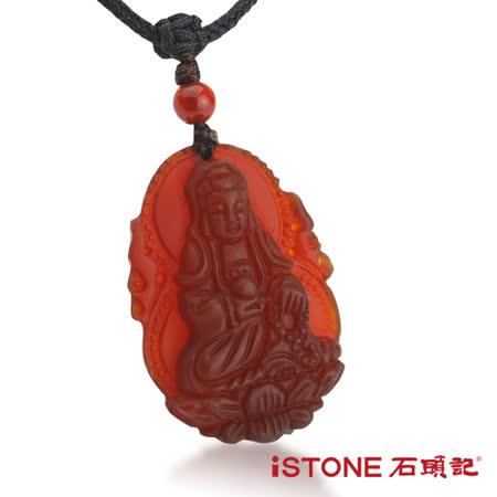 石頭記 紅玉髓護身觀音項鍊