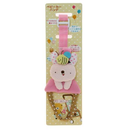 粉紅兔-牽手輔助牽手環