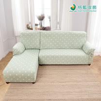 格藍傢飾-新潮流超彈性L型兩件式涼感沙發套-左邊-抹茶綠