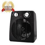尚朋堂即熱式電暖器SH-3330