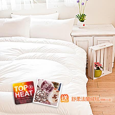 (送法蘭絨毯)【Annabelle】TopHeat+發熱羊毛被(雙人)