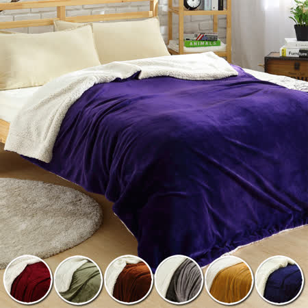 (任選1入)【原色布屋】頂級羊羔絨保暖舒眠雙層毯被(7色可選)
