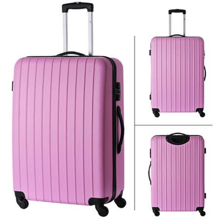 【AOU微笑旅行】28吋旅行箱 防刮行李箱 TSA海關鎖(粉紅90-008A)