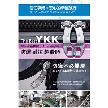 【AOU微笑旅行】28吋 YKK防爆拉鍊旅行箱 行李箱(爵士藍90-016A)
