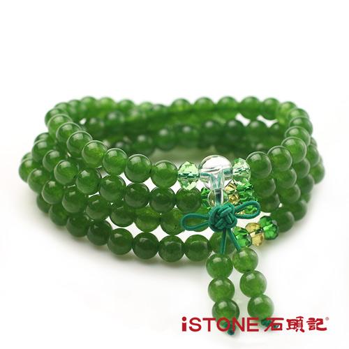 石頭記 綠瑪瑙平安珠~開運聚財