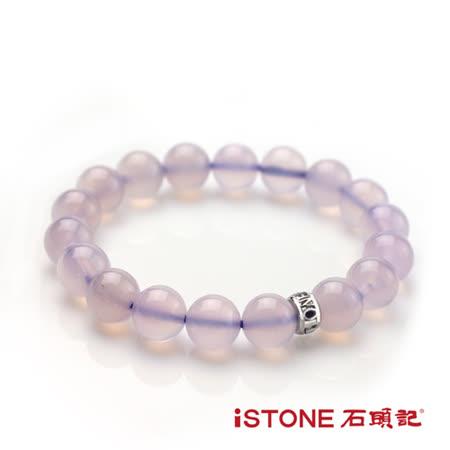 石頭記 轉運珠10mm手鍊-深邃紫玉髓