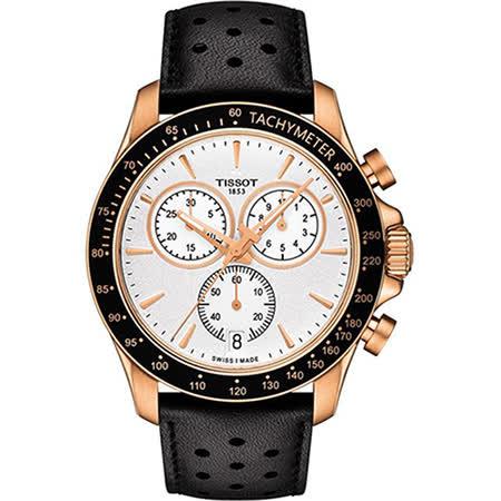 【TISSOT 天梭】V8系列 三眼碼錶計時皮帶男用腕錶(42.5mm/T1064173603100)