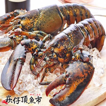 【崁仔頂魚市】加拿大直送生凍波士頓龍蝦4件組(650g/隻)