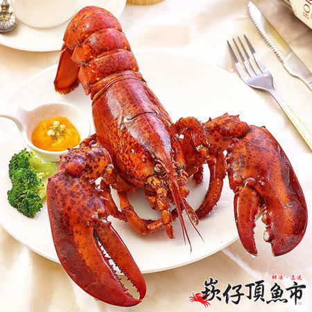 【崁仔頂魚市】加拿大熟凍波士頓龍蝦2件組(420g/隻)