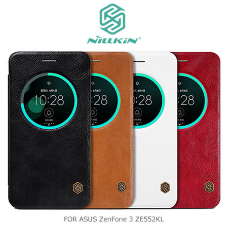 NILLKIN ASUS ZenFone 3 ZE552KL 秦系列皮套