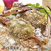 【崁仔頂魚市】佐渡生凍藍蟹3件組(230g/隻)