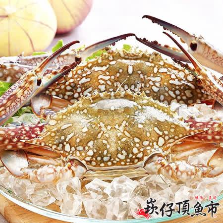 【崁仔頂魚市】佐渡生凍藍蟹6件組(230g/隻)