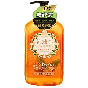 美吾髮乳油木蜂蜜精萃洗髮露850ml