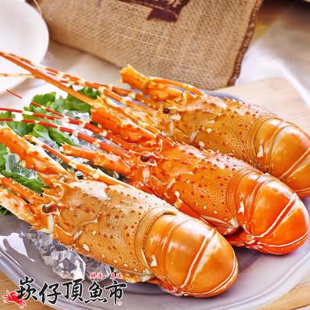 【崁仔頂魚市】極鮮熟凍大龍蝦4件組(500g/隻)