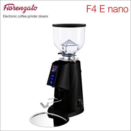 Fiorenzato F4 E NANO 營業用磨豆機-110V (黑色) HG0941BK