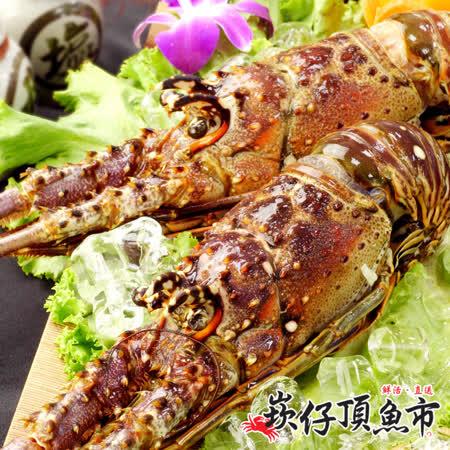 【崁仔頂魚市】鮮活生凍大龍蝦2件組(500g/隻)