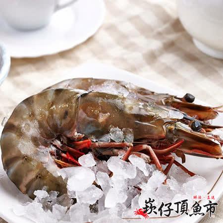 【崁仔頂魚市】鮮凍巨無霸草蝦(6隻/盒)