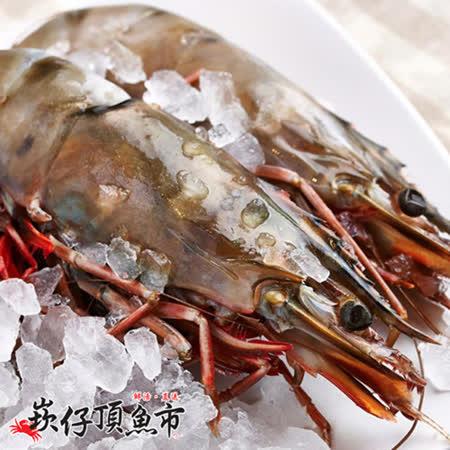 【崁仔頂魚市】鮮凍巨無霸草蝦2件組(6隻/盒)