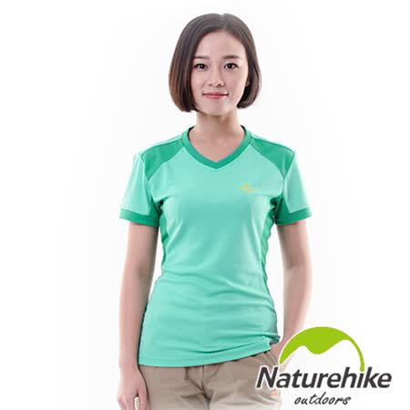 Naturehike 速乾排汗V領短袖機能服 女款 (湖水綠)