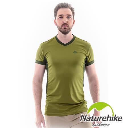 Naturehike 速乾排汗V領短袖機能服 男款 (樹頂綠)