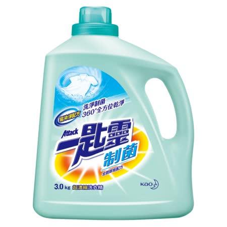 一匙靈 制菌超濃縮洗衣精 (3kg x4入/箱)