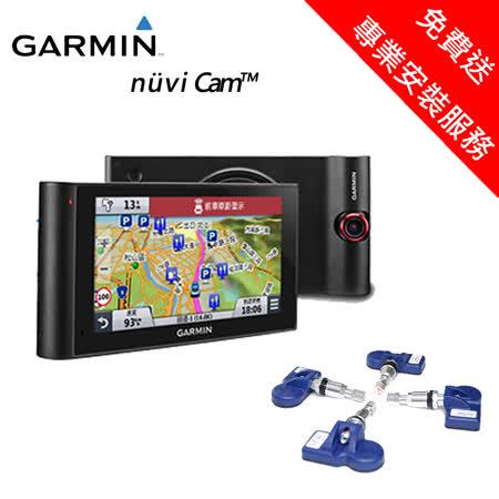 【GARMIN】nuvi CAM 道錄守護領航家 DVR行車紀錄器+400KIT胎內式胎壓感測器大全配超值組_免費送專業藏線安裝