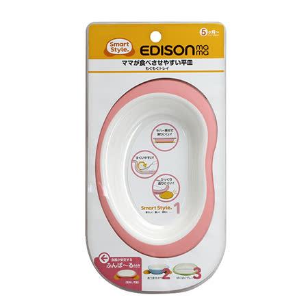 EDISON 造型止滑曲線碗#1