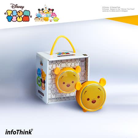 InfoThink TSUM TSUM玩音樂藍牙燈光喇叭-小熊維尼 Pooh