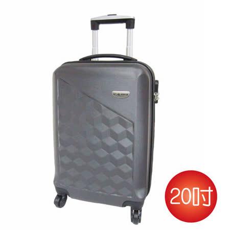【美國US.DUCK】20吋時尚拉桿行李箱 UK-9620P3