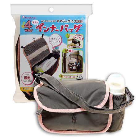 推車/椅背置物包