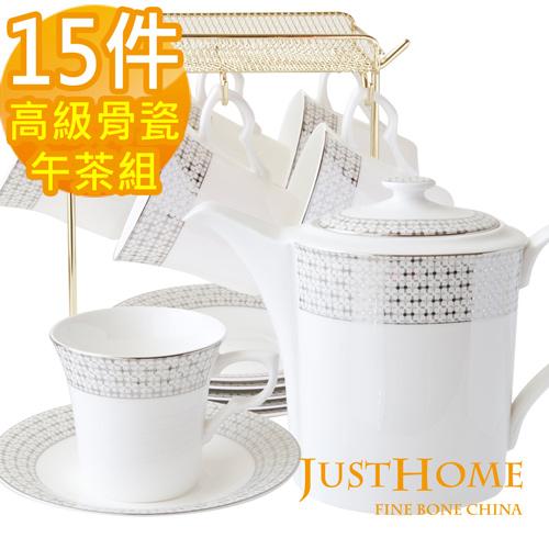 ~Just Home~莉亞 骨瓷15件午茶組^(6入咖啡杯 1入英式壺^)
