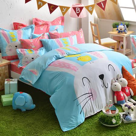 義大利Fancy Belle《兔寶歷險記》單人三件式防蹣抗菌舖棉兩用被床包組