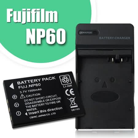 Fujifilm NP-60 / NP60 高容量防爆相機充電組 FinePix 50i,60i,F401,F601Z,M603,F410