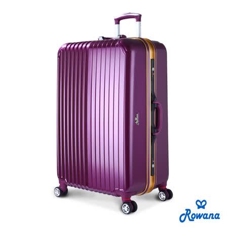 Rowana 金燦炫光PC鏡面鋁框行李箱 29吋(魅惑紫)