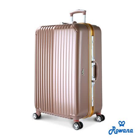 Rowana 金燦炫光PC鏡面鋁框行李箱 29吋(粉裸色)