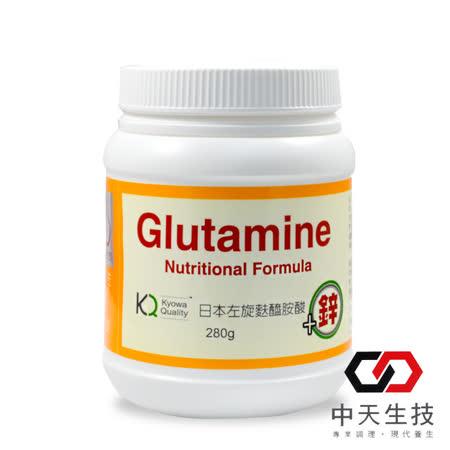 【中天生技】日本左旋麩醯胺酸+鋅 280g(100% 純左旋麩醯胺酸)