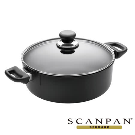 【丹麥SCANPAN思康】20CM雙耳低身湯鍋(含蓋)
