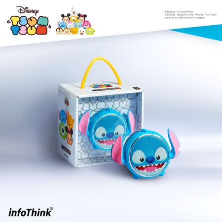 InfoThink TSUM TSUM玩音樂藍牙燈光喇叭-史迪奇 Stitch