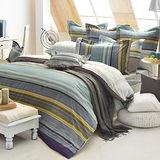 義大利La Belle《亞曼時光》雙人四件式防蹣抗菌舖棉兩用被床包組