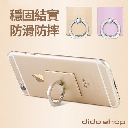 【團購】萬用手機指環支架 1入組