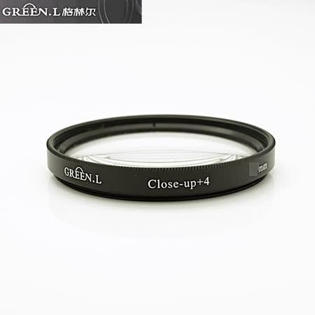 Green.L綠葉49mm近攝鏡片放大鏡(close-up+4濾鏡)