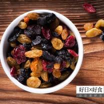 【好日好食】好果系列 頂級綜合莓果乾(3入組)